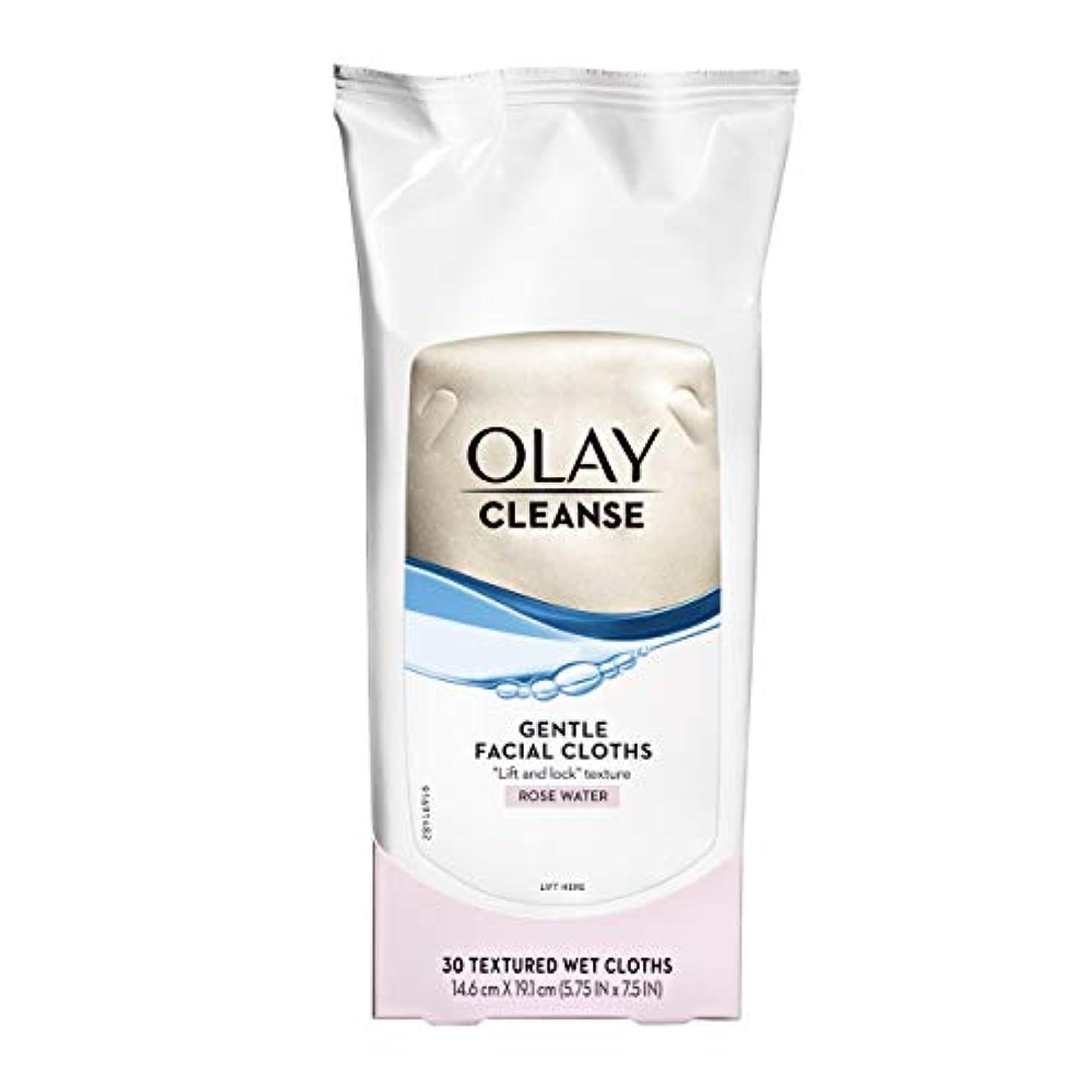 否定する真面目なプライバシーOlay Normal Wet Cleansing Cloths 30 Count (Pack of 3) (並行輸入品)