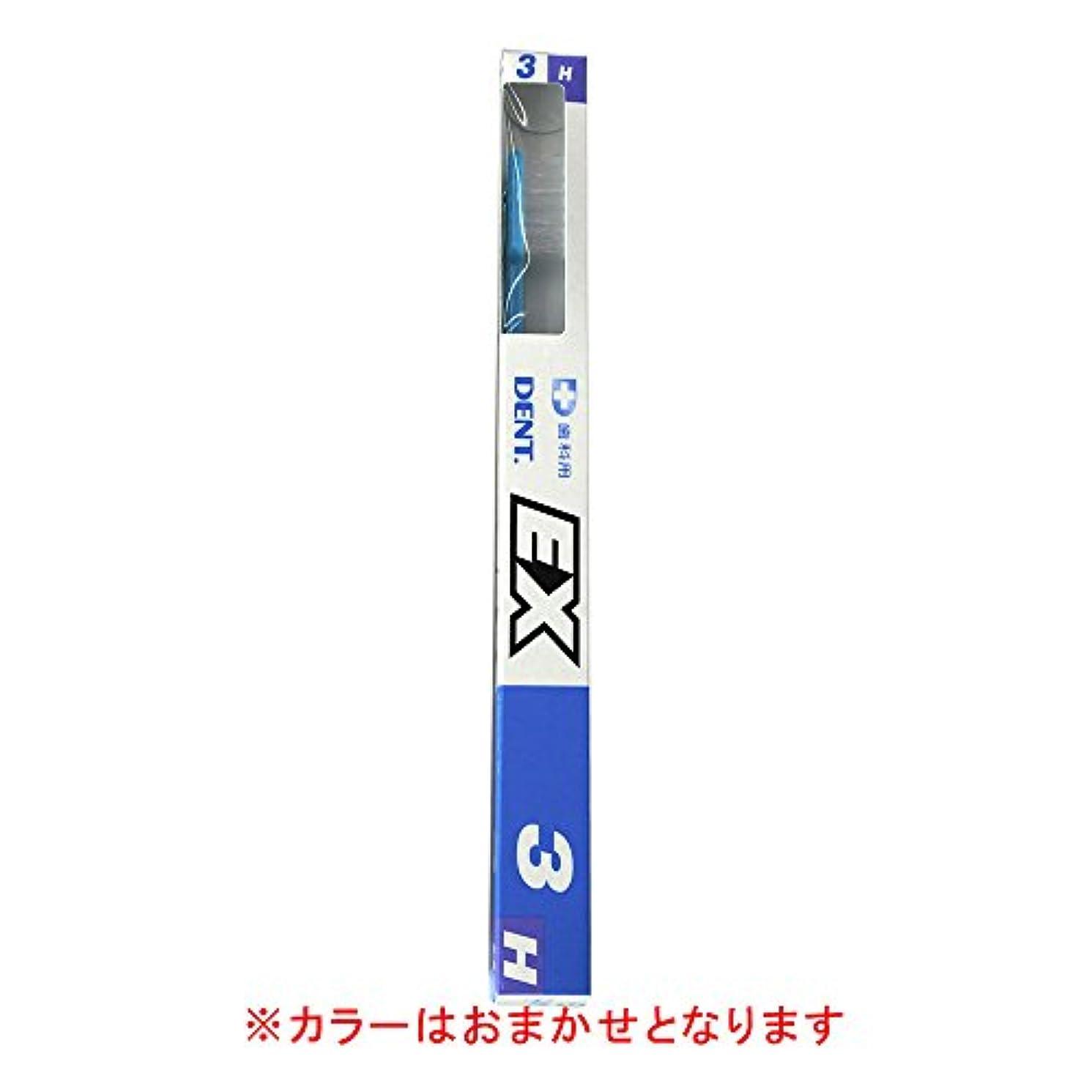 めまいが突き出す壁紙ライオン 歯ブラシ DENT.EX 3H ハード 1本