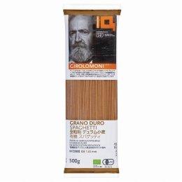 創健社 ジロロモーニ 全粒粉デュラム小麦 有機スパゲッティ 500g×9個 JAN:8032891767016