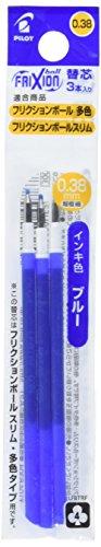 フリクションボールスリム用 0.38mm替芯 3本セット LFBTRF30UF-3L [ブルー]