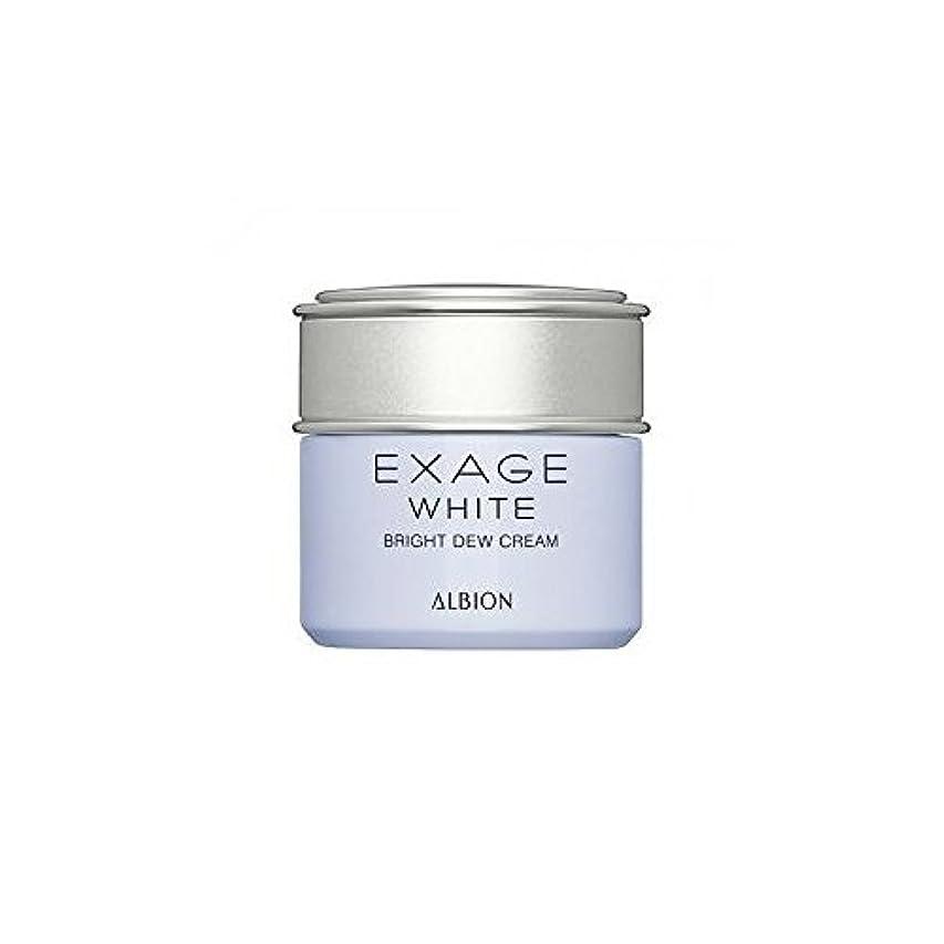 楕円形努力する全国アルビオン エクサージュ ホワイトブライトデュウクリーム 30g