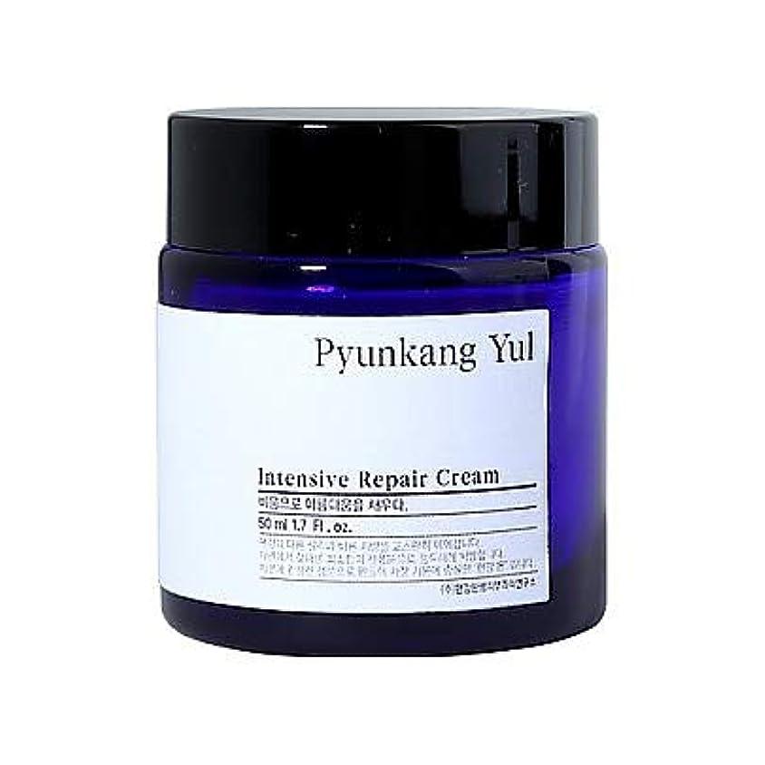 エッセイ好むマカダム[Pyunkang Yul] Pyunkang Yul Intensive Repair Cream 50ml / インテンシブ リーペア クリーム 50ml [並行輸入品]