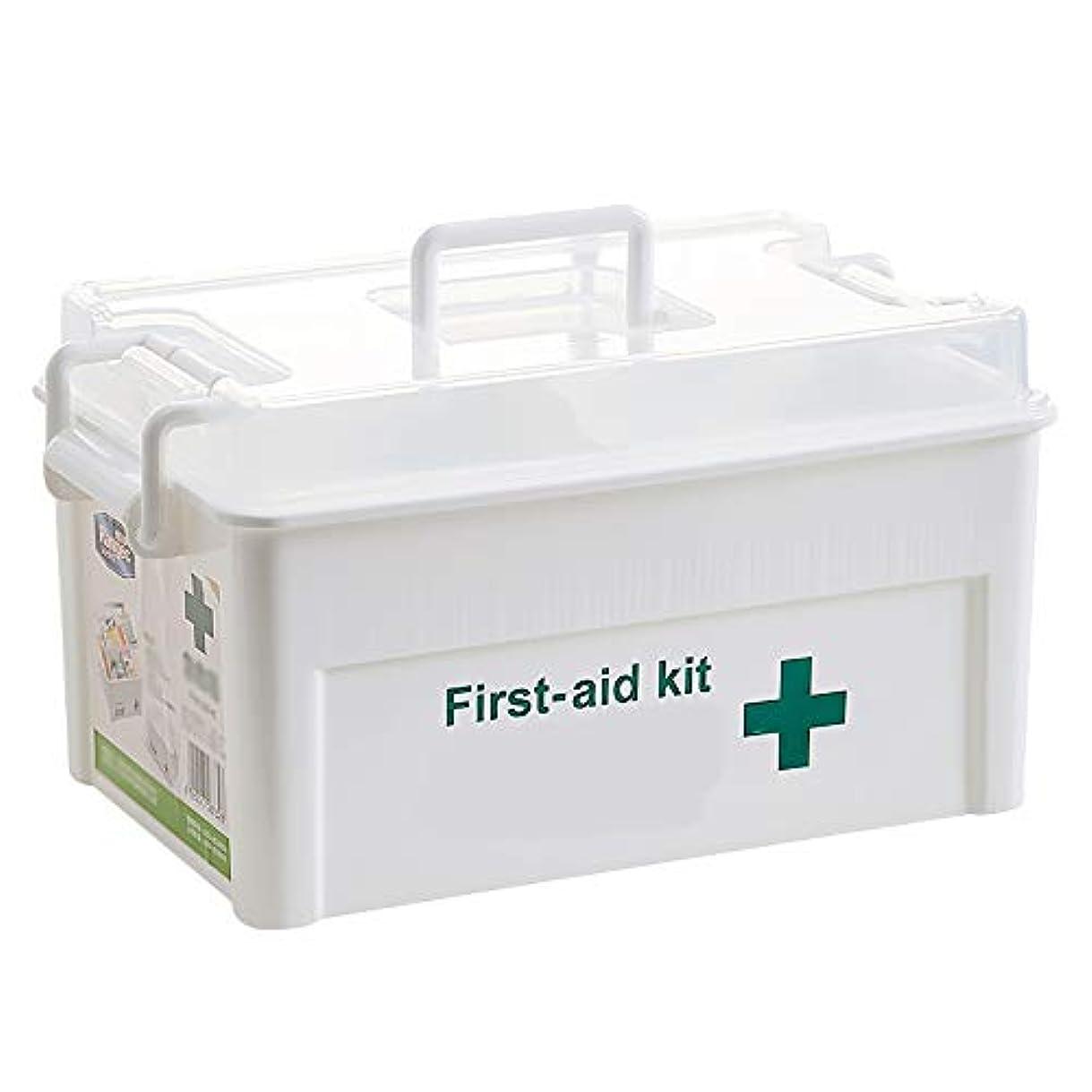 ルールメルボルンとは異なり二重層ボックス医療収納ボックス胸部、プラスチックビン手キャリー薬ピル収納応急処置キットケースボックス家庭用多層家庭医学コンテナ含まれていない応急処置用品