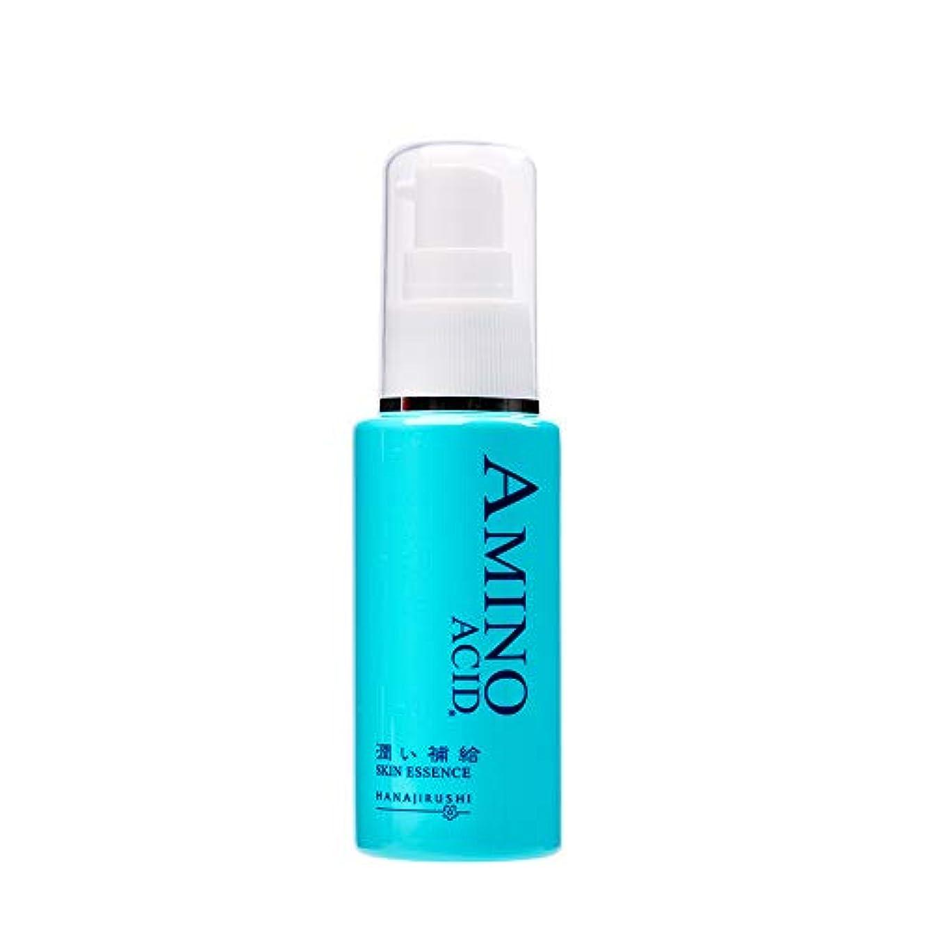 抑圧者番号楽しむ花印「ヒアルロン酸Na&アミノ酸」保湿エッセンス50ml 保湿美容液