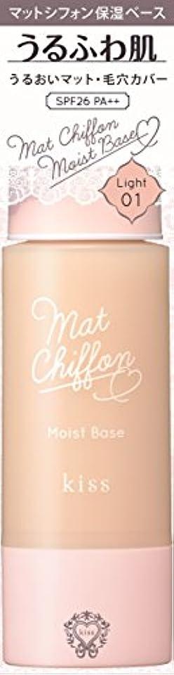 男らしさ唇噴出するキス マットシフォンUVモイストベース 01 ライト ワントーン明るいナチュラルカラー 37g
