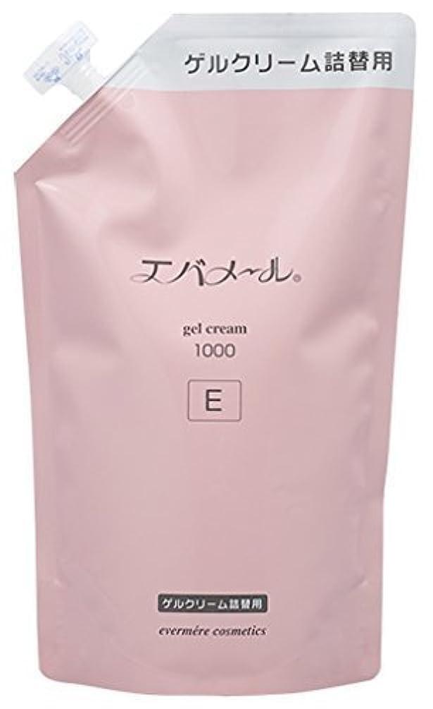 解釈便利に負けるエバメール ゲルクリーム E 1000g[並行輸入品]