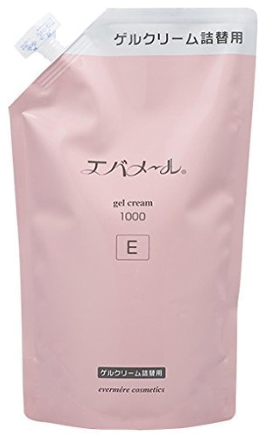コーヒー開いたうまエバメール ゲルクリーム E 1000g[並行輸入品]
