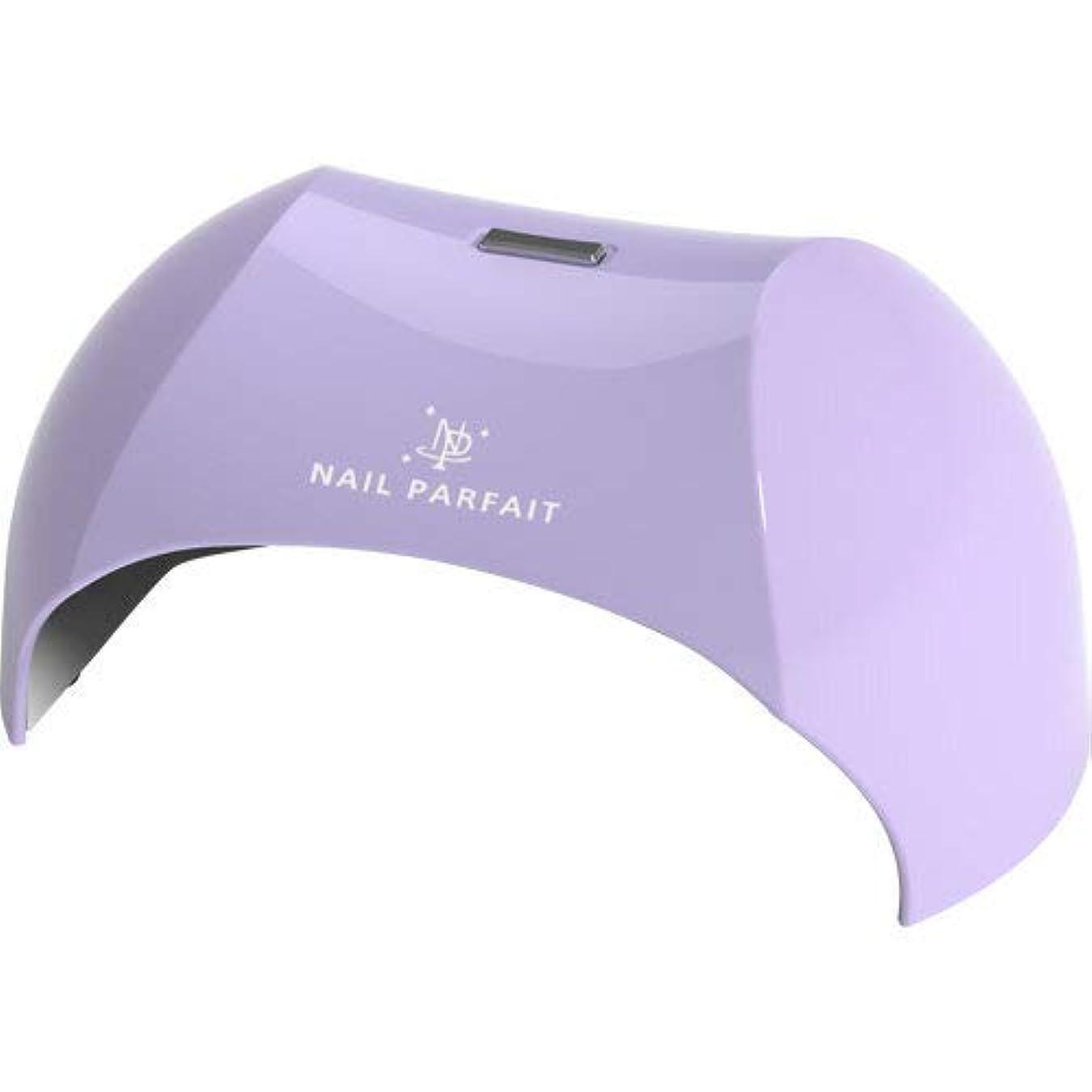小さいドロー肥満NAIL PARFAIT ネイルパフェ MiniLEDライト 【LEDライト?ネイル用品】