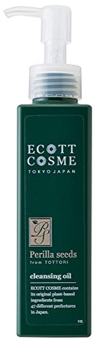 に負ける物理はねかけるエコットコスメ オーガニック クレンジングオイル エゴマ?鳥取県