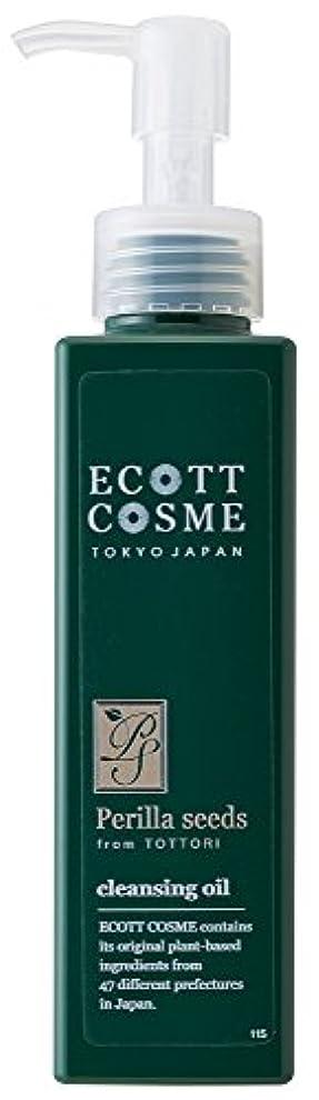 ちょっと待って台風エコットコスメ オーガニック クレンジングオイル エゴマ?鳥取県