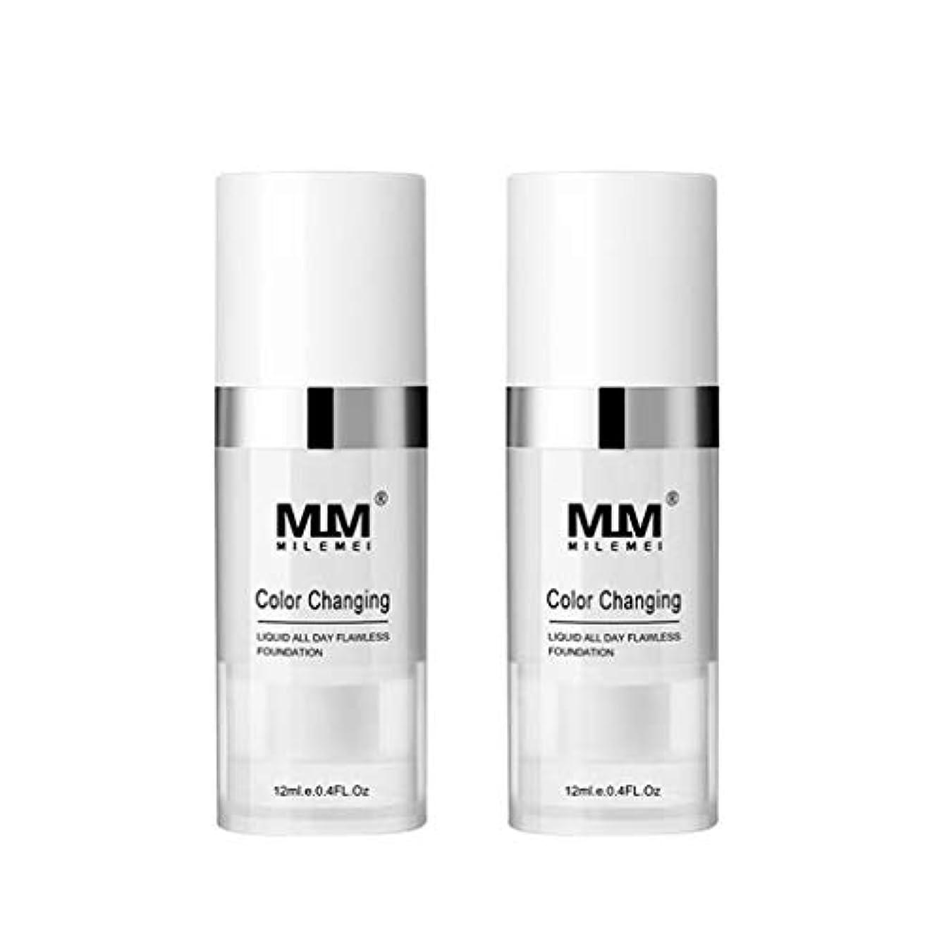 保証するバッジ伝統的MLM温暖化肌ファンデーション 変色ファンデーション化粧ベースヌード化粧カバーコンシーラー肌色を明るくする 日焼け止め 毎日の使用 (2個)