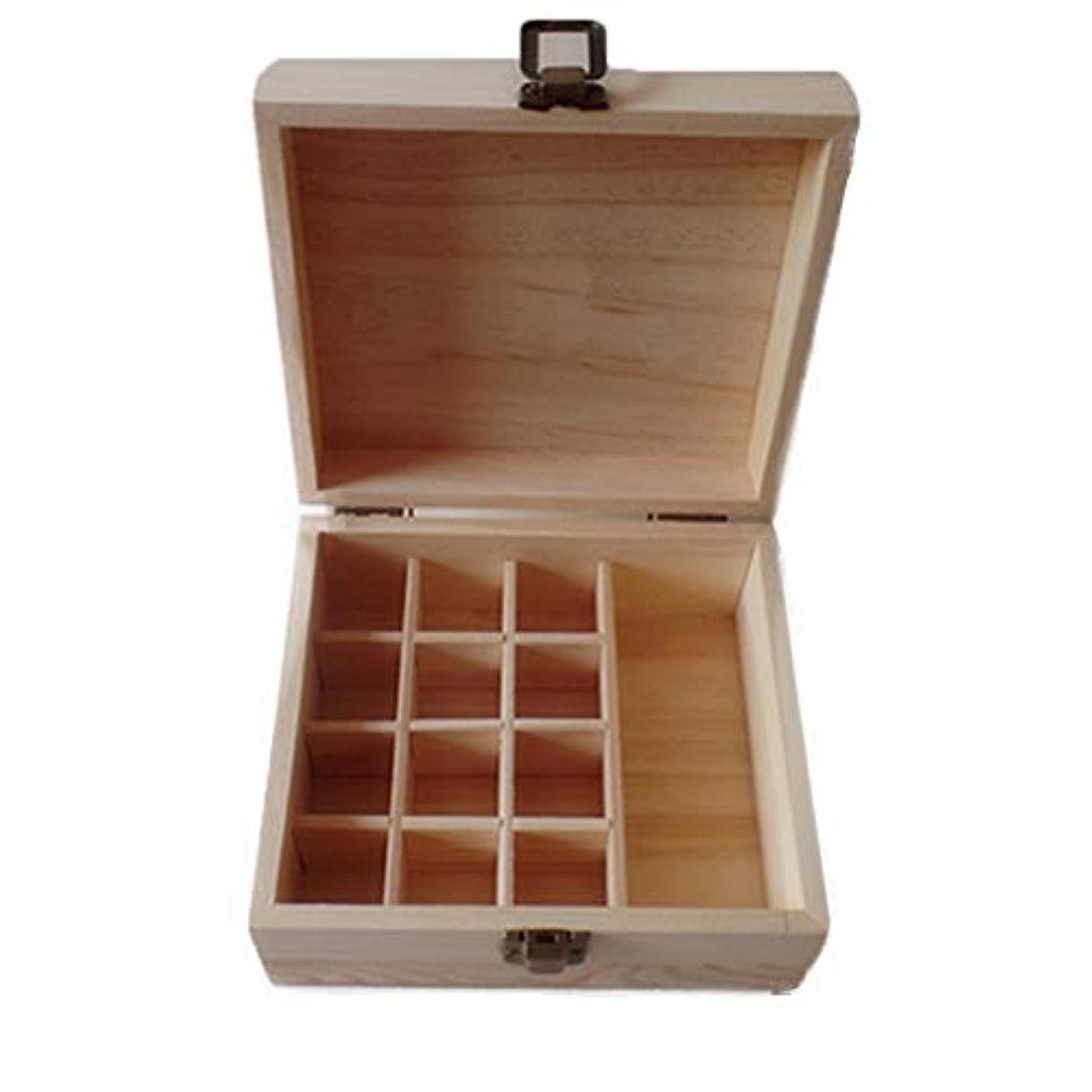 受け入れ無死んでいるディスプレイのプレゼンテーションのために完璧な13スロットエッセンシャルオイルストレージ木箱エッセンシャルオイル木製ケース アロマセラピー製品 (色 : Natural, サイズ : 15X16.9X8CM)