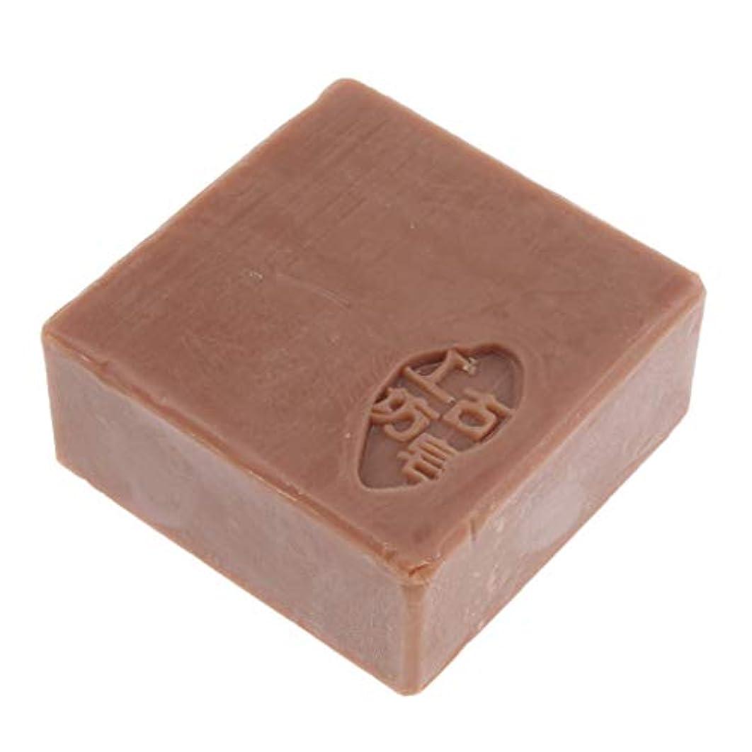 食事奇跡うまボディ フェイスソープ バス スキンケア 保湿 肌守り 全3色 - 褐色