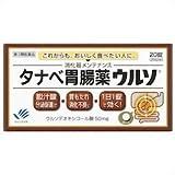 タナベ胃腸薬ウルソ 20錠