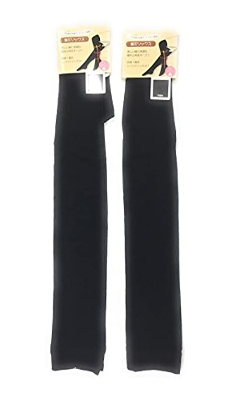 どうしたのリング遮る(オーバーニー 着圧) 婦人用 着圧 オーバーニー ハイソックス 2足組 平無地ブラック #773007