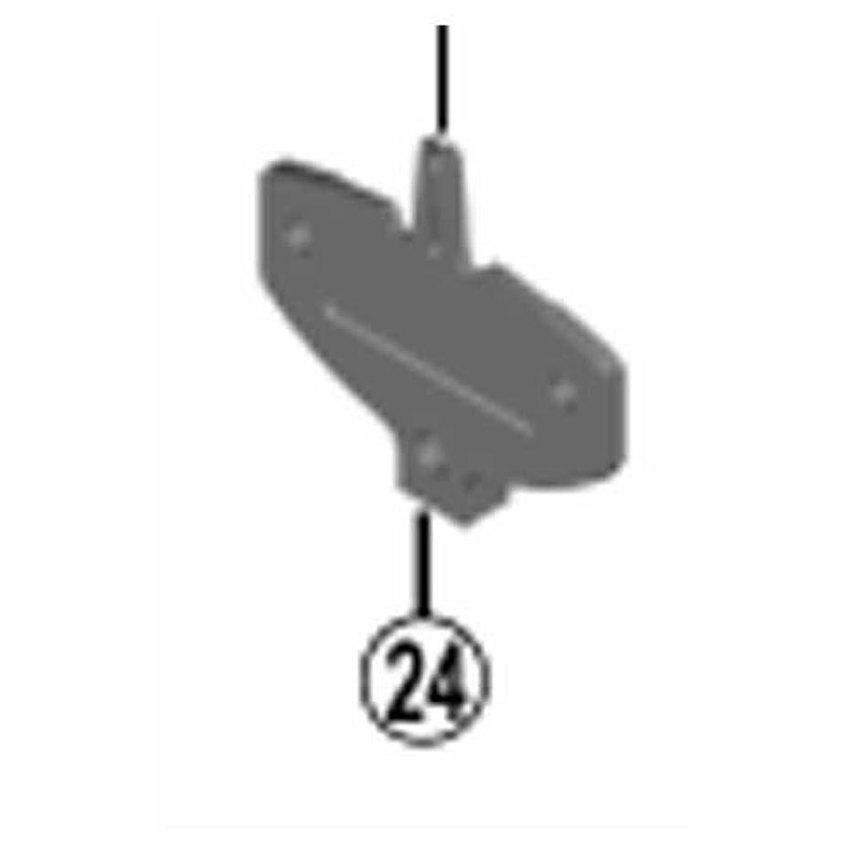 サークル交渉するわがままシマノ BRM785 BR-M985 PADスペーサ Y8J709000