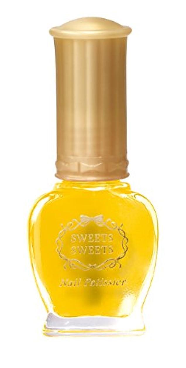 有彩色の等しいシリーズスウィーツスウィーツ ネイルパティシエ 72 レモン