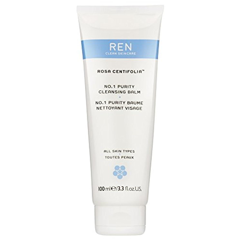 Renローザ純度クレンジングバーム100ミリリットル (REN) (x2) - REN Rosa Purity Cleansing Balm 100ml (Pack of 2) [並行輸入品]