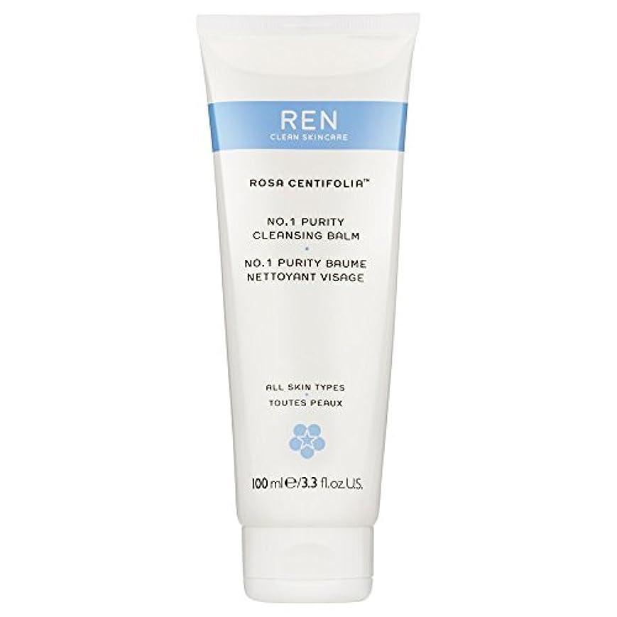 カラス謙虚な固体Renローザ純度クレンジングバーム100ミリリットル (REN) (x2) - REN Rosa Purity Cleansing Balm 100ml (Pack of 2) [並行輸入品]