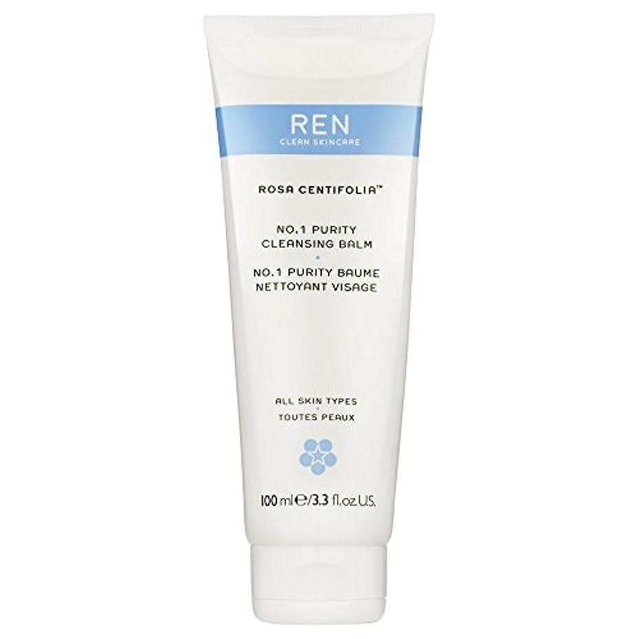 マナー磁器シンクRenローザ純度クレンジングバーム100ミリリットル (REN) (x6) - REN Rosa Purity Cleansing Balm 100ml (Pack of 6) [並行輸入品]