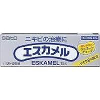 【第2類医薬品】エスカメル 15g ×5