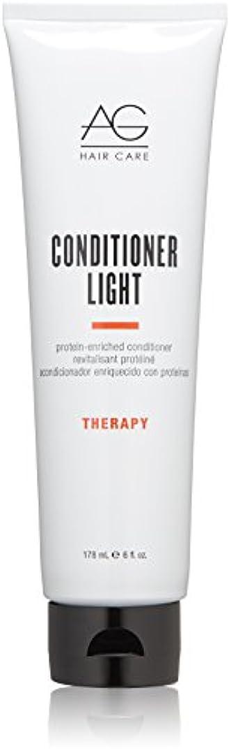 ホイスト逸脱未払いConditioner Light Protein-Enriched Conditioner