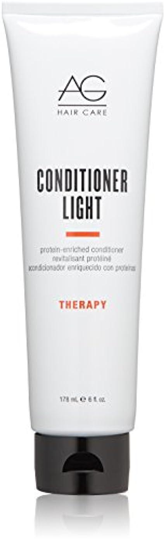 バッグひそかにコットンConditioner Light Protein-Enriched Conditioner