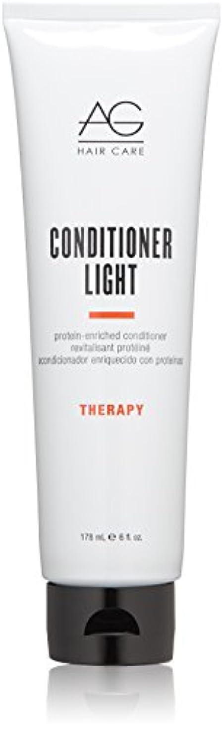 満足できる写真を描く選択するConditioner Light Protein-Enriched Conditioner