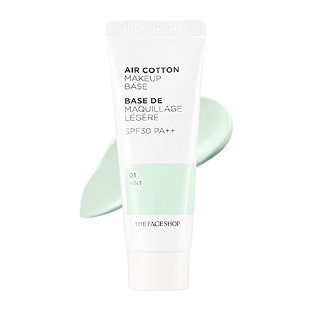 醸造所配偶者君主制The Face Shop Air Cotton Make Up Base SPF30/PA++ 40ml #1 Mint