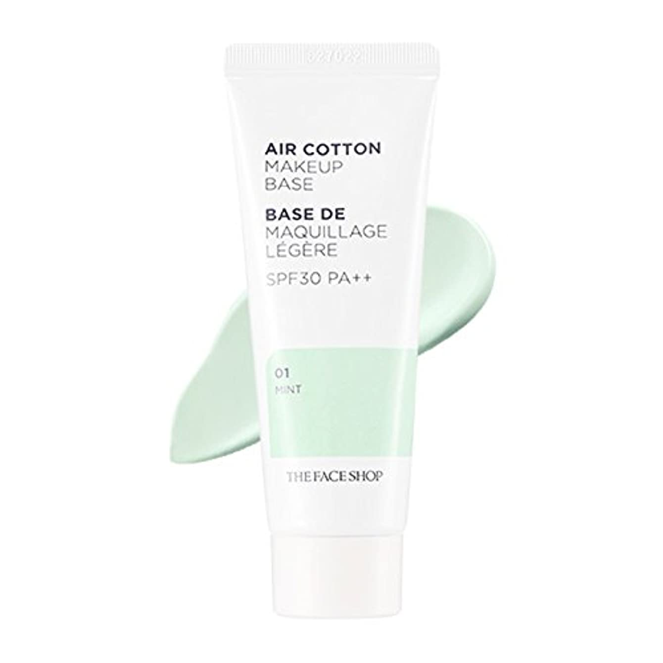 望む作家落とし穴The Face Shop Air Cotton Make Up Base SPF30/PA++ 40ml #1 Mint