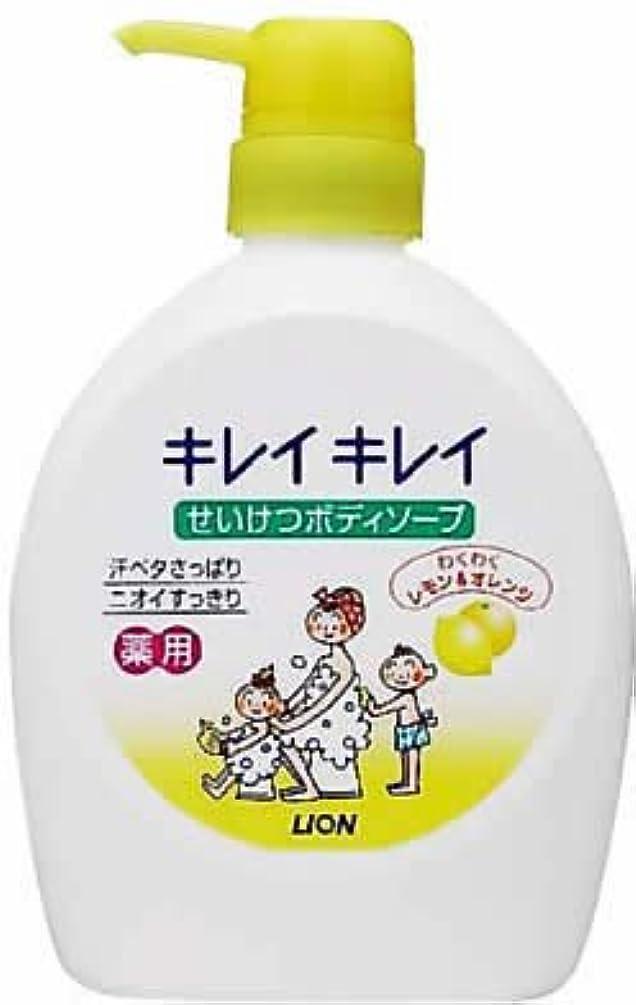 誤ってどう?の中でキレイキレイ せいけつボディソープ わくわくレモン&オレンジの香り 本体ポンプ 580ml