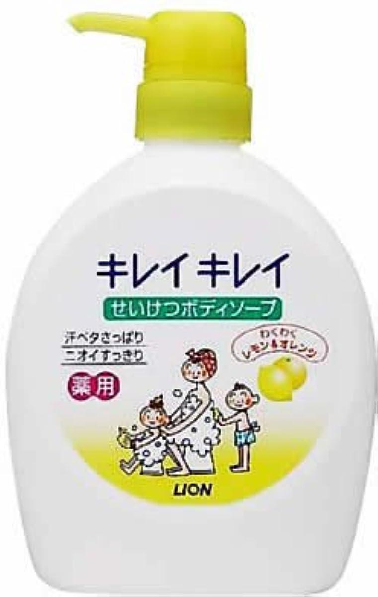 生物学会話石鹸キレイキレイ せいけつボディソープ わくわくレモン&オレンジの香り 本体ポンプ 580ml