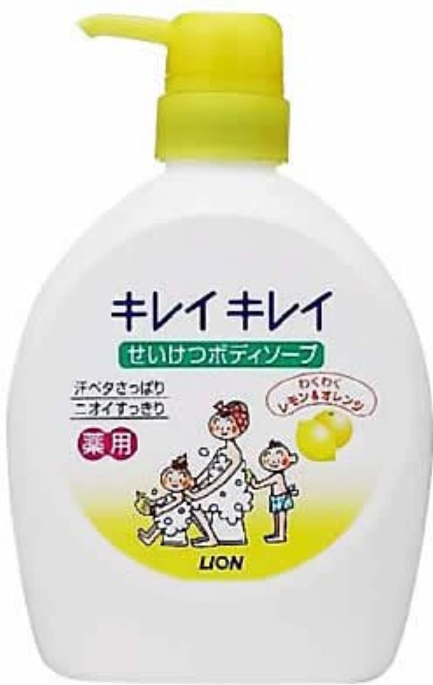 数慣性ネックレスキレイキレイ せいけつボディソープ わくわくレモン&オレンジの香り 本体ポンプ 580ml