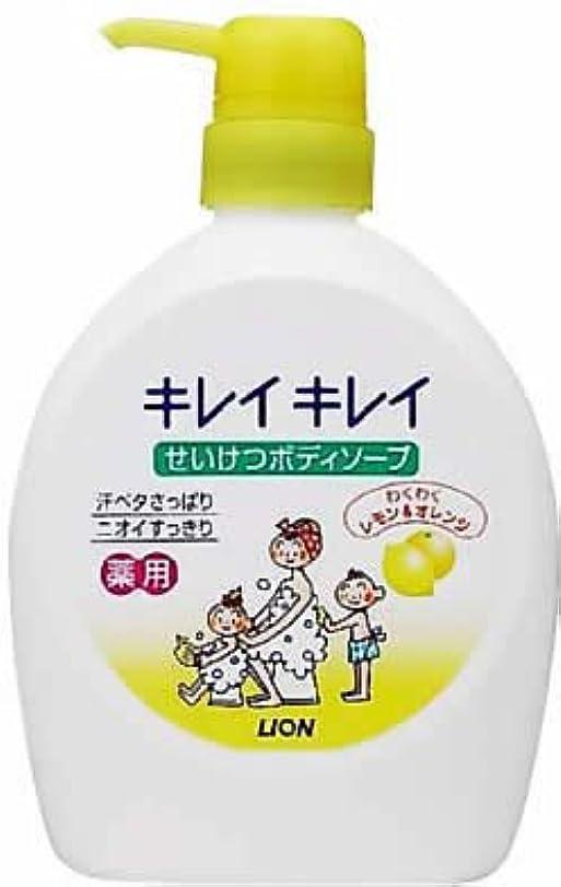 開梱消化航海のキレイキレイ せいけつボディソープ わくわくレモン&オレンジの香り 本体ポンプ 580ml