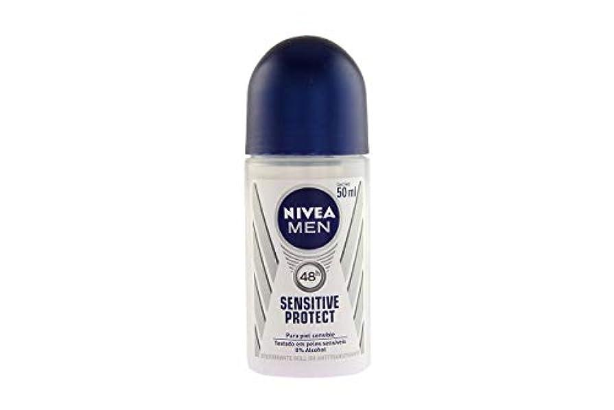 フロー広々命令NIVEA Men ニベア メン ブラジル ロールオンデオドラント ?Sensitive Protect センシティブプロテクト 50ml