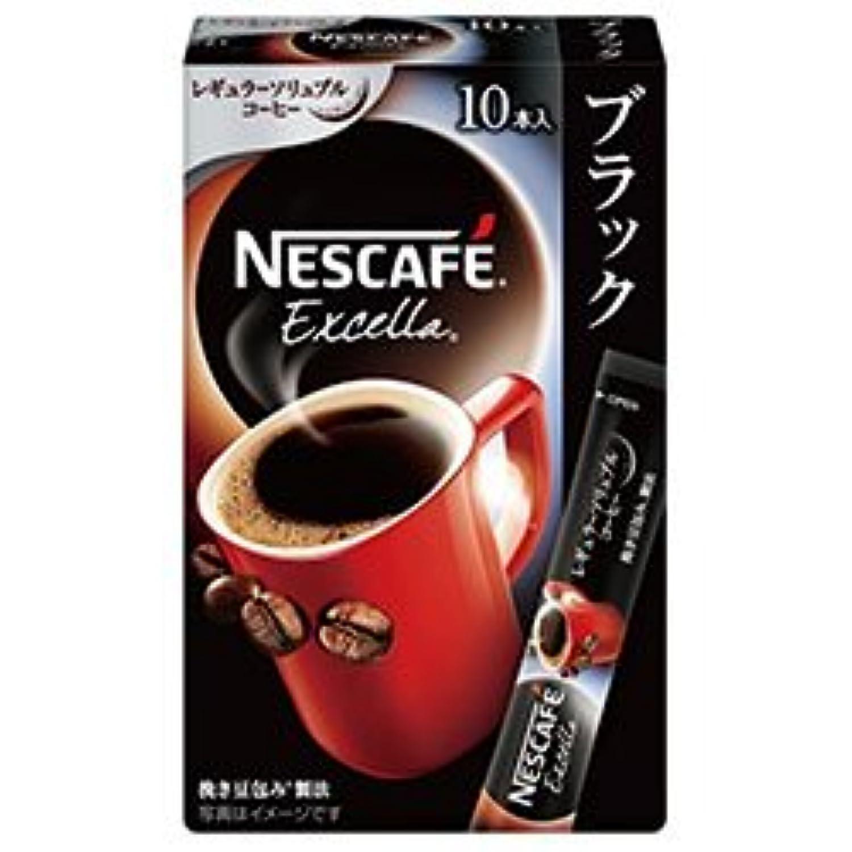 ネスレ日本 ネスカフェ エクセラ スティック ブラック (2g×10P)×24箱入×(2ケース)
