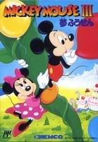 ミッキーマウス3 夢ふうせん
