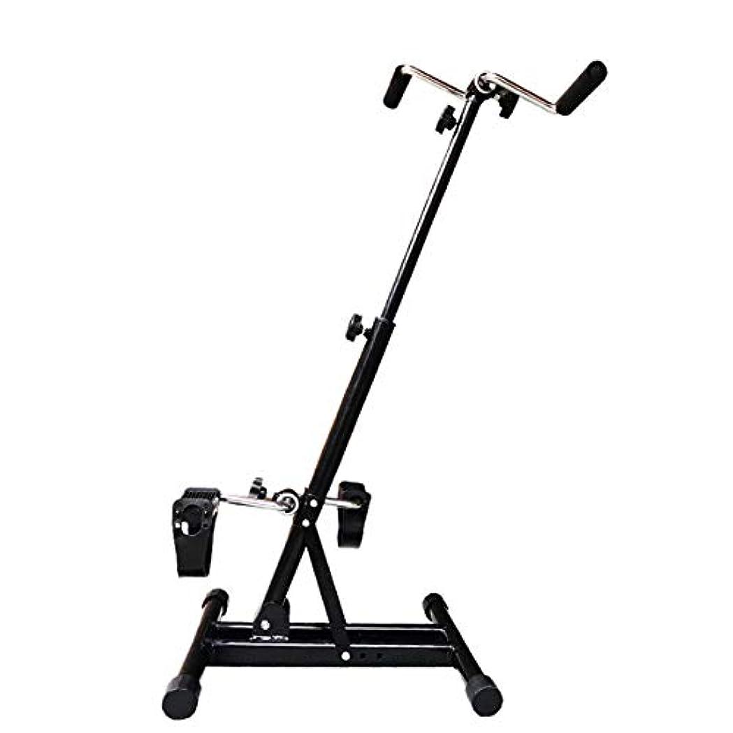 オプション魅力的種類ホームレッグアームペダルエクササイザー、高齢者障害者リハビリテーション訓練ツール、上肢および下肢脳卒中片麻痺、自転車フィットネス機器のワークアウト,A