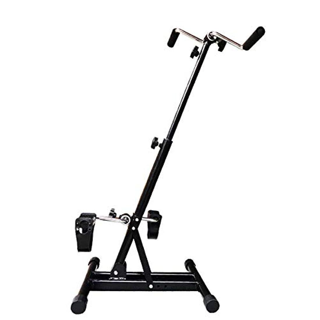 散歩調子肯定的ホームレッグアームペダルエクササイザー、高齢者障害者リハビリテーション訓練ツール、上肢および下肢脳卒中片麻痺、自転車フィットネス機器のワークアウト,A