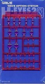 WAVE オプションシステム シリーズ Hアイズ 2 ピンク