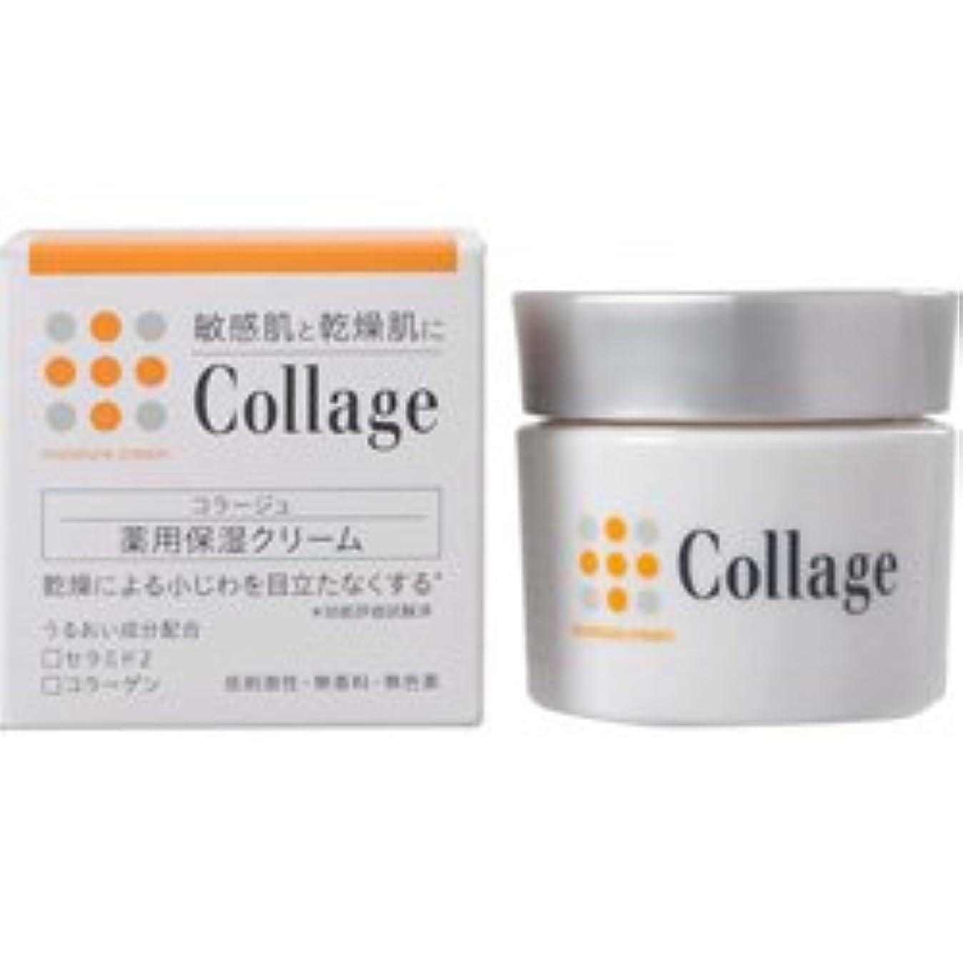 真っ逆さまスリム投資する【持田ヘルスケア】 コラージュ薬用保湿クリーム 30g (医薬部外品) ×3個セット