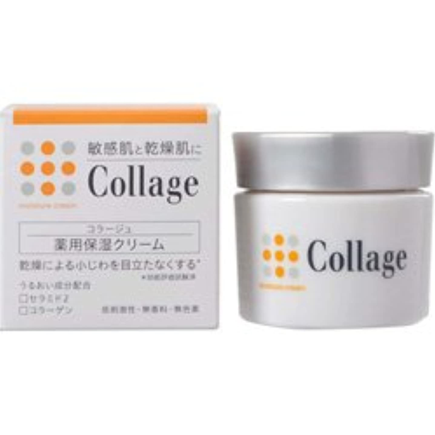 亜熱帯人物言う【持田ヘルスケア】 コラージュ薬用保湿クリーム 30g (医薬部外品) ×3個セット