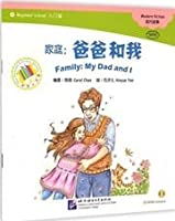 My Dad and I (FamilyThe Chinese Library Series)
