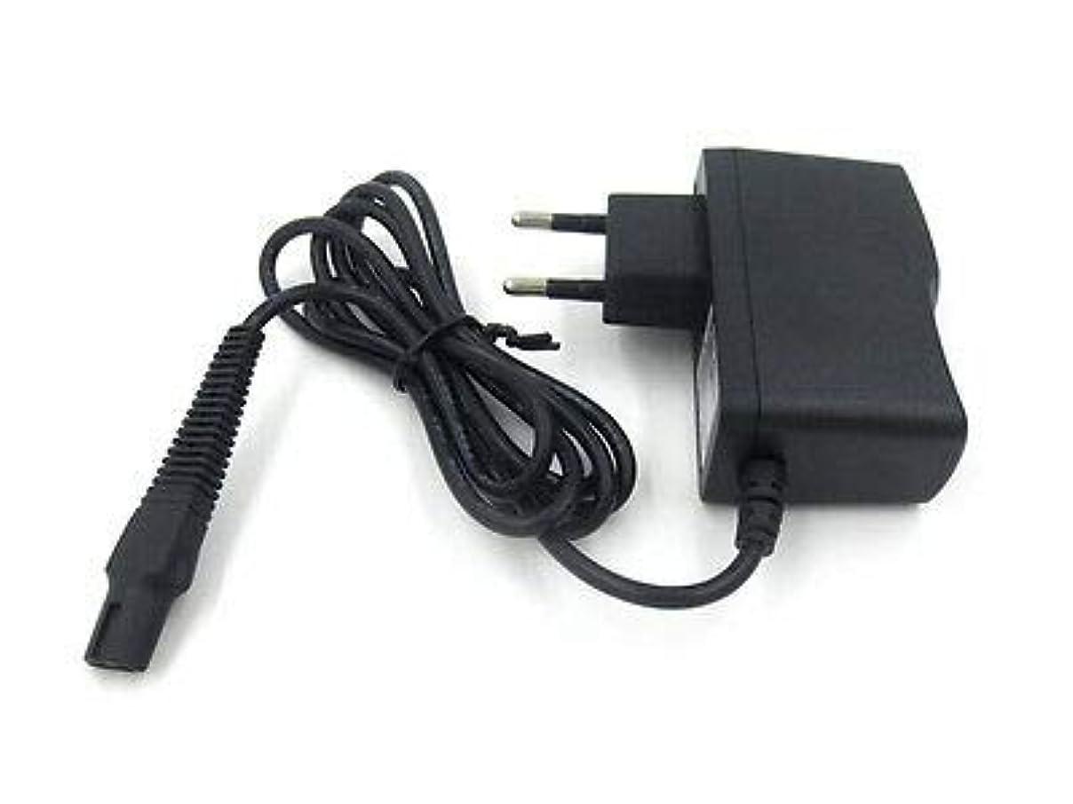 めったに仮説特殊FidgetGear ブラウンシェーバーシリーズ1用EU充電器用電源コード170s-1 190s-1 195s-1 197s-1