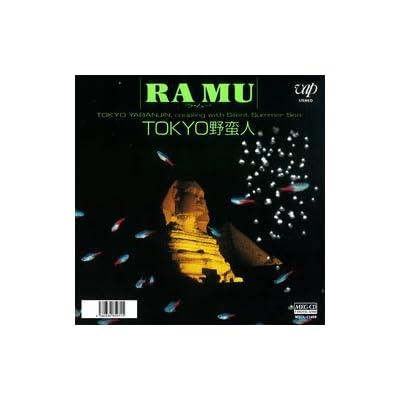 TOKYO野蛮人 (MEG-CD)