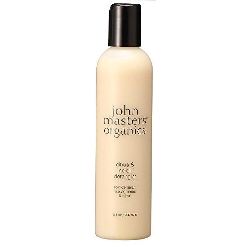 抜け目がない前に主観的JohnMastersOrganics(John Masters Organics ジョンマスター)オーガニック シトラス&ネロリ デタングラー ヘアケア Hair Care CD 669558-500068 【コンディショナー】