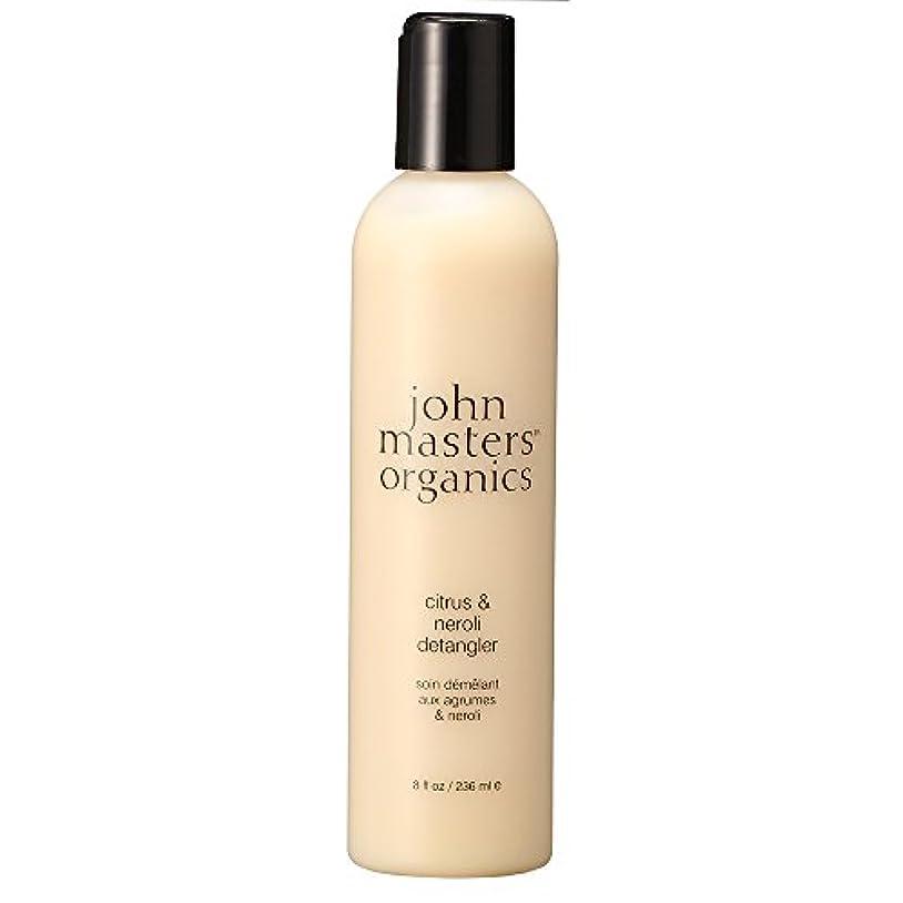 全国資金チャンピオンシップJohnMastersOrganics(John Masters Organics ジョンマスター)オーガニック シトラス&ネロリ デタングラー ヘアケア Hair Care CD 669558-500068 【コンディショナー】