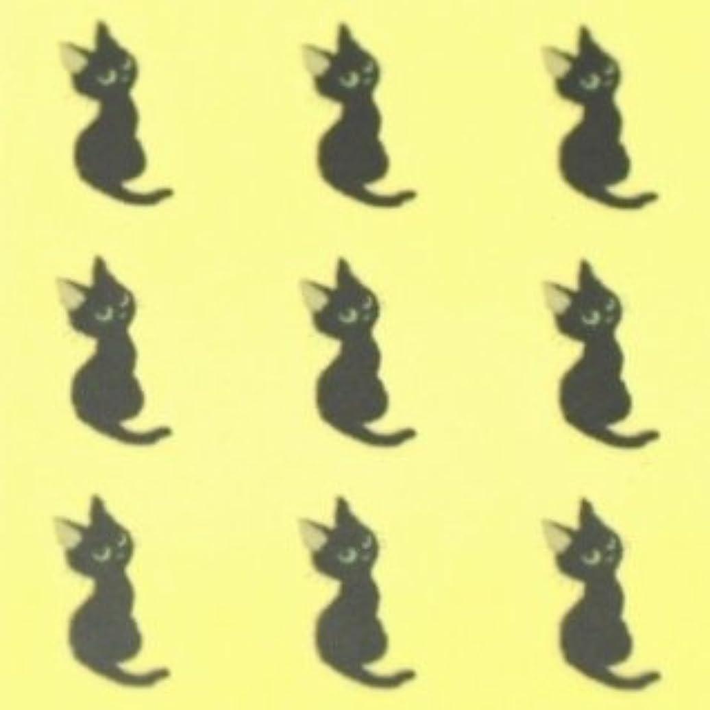 包囲知覚的多様性動物(ネイルアートペイントシール)ネコ 1シート9枚入