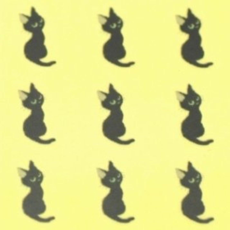 商品傾向がある音動物(ネイルアートペイントシール)ネコ 1シート9枚入