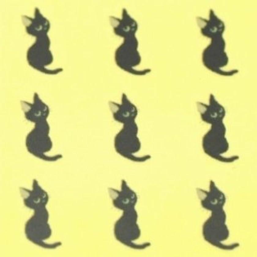 敬意を表する忌避剤チート動物(ネイルアートペイントシール)ネコ 1シート9枚入